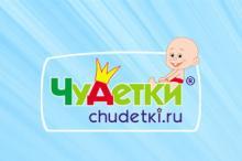 ЧуДетки Казань