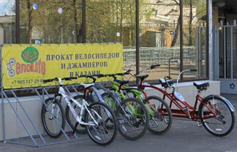Прокат велосипедов «ВелоLife» (ВелоЛайф)